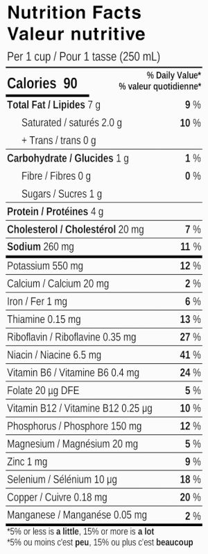 Nutrition Facts for our organic chicken stock, made from certified organic chicken, vegetables, and seasonings.